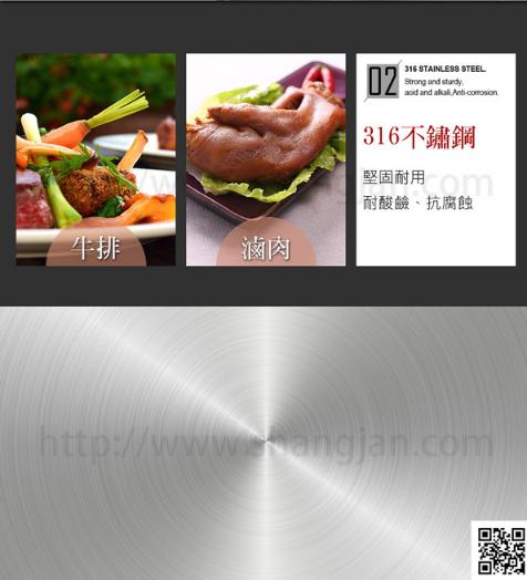 蘋果鍋7.png