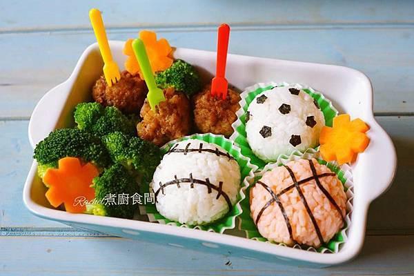 可愛彩米球球飯糰.jpg