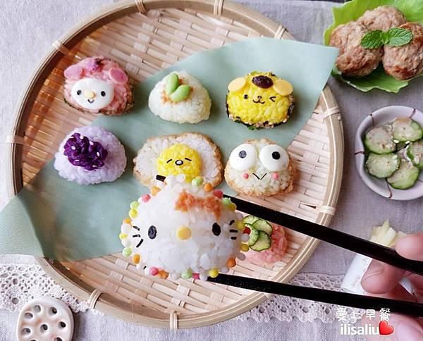 迷你三角彩米飯糰-1