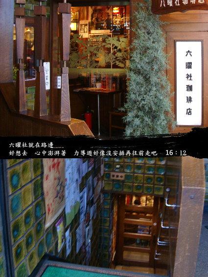 3-8散-01日曜社.jpg