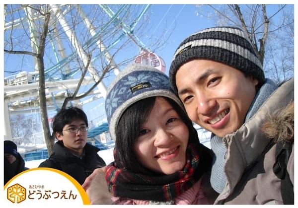 02旭川-旭山zoo02.jpg