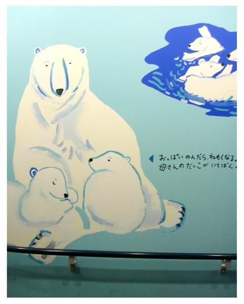 02旭川-旭山zoo13.jpg