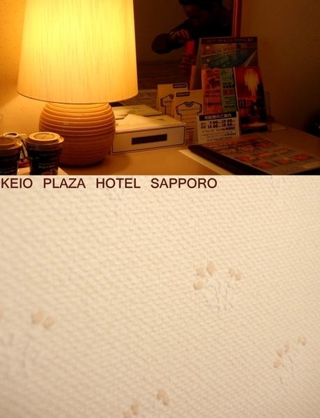 03札幌-京王hotel04.jpg