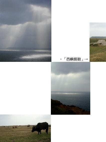 澎湖北環-13海上光束.jpg