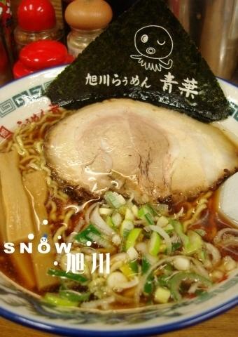 02旭川-青葉拉麵02.jpg