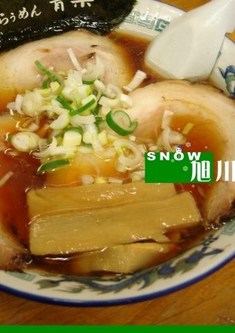 02旭川-青葉拉麵05.jpg
