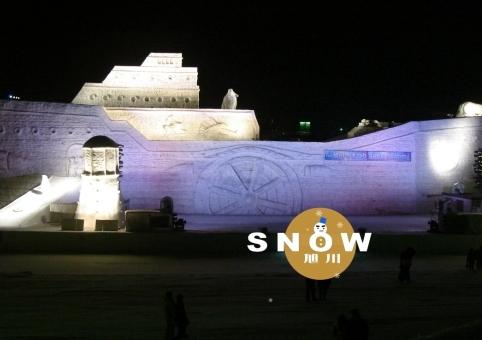 02旭川-常盤公園10.jpg