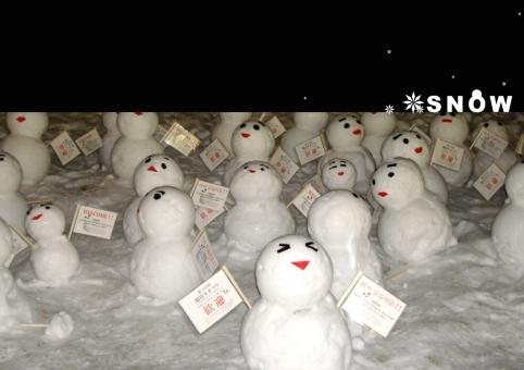 02旭川-買物公園17.jpg
