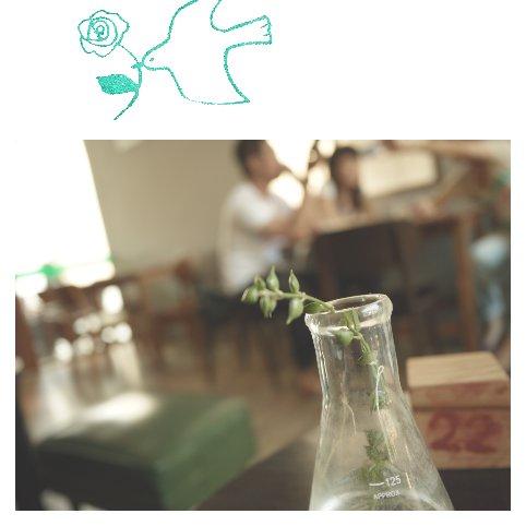 田樂05.jpg
