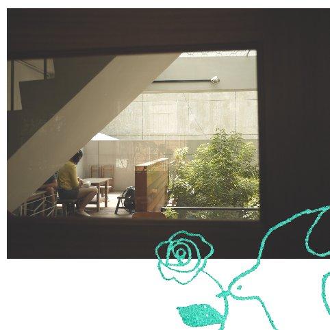 田樂04.jpg