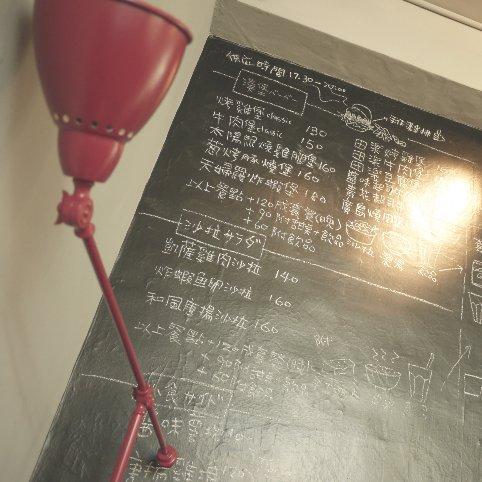 田樂07.jpg