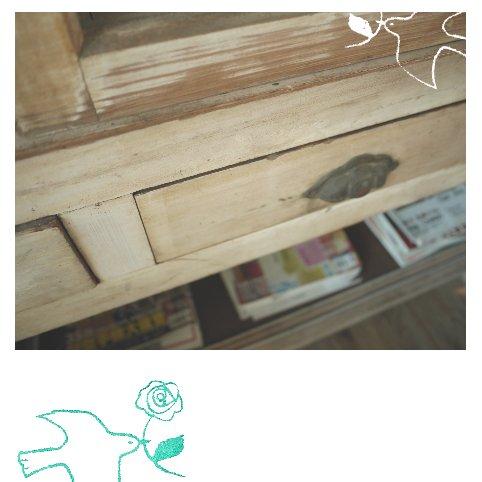 田樂09.jpg