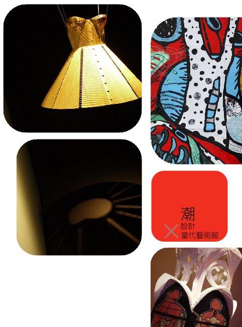 1-1當代藝術02.jpg