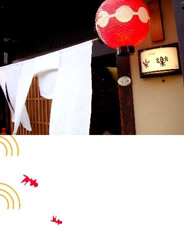 4-4祇園01.jpg