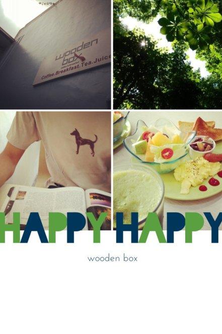 01wooden box