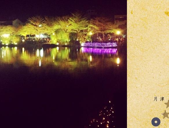 月津港燈節07