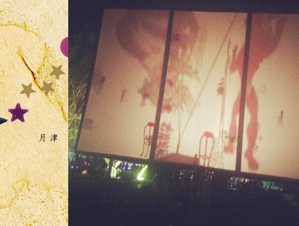 月津港燈節14
