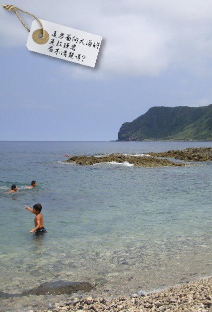 Day2蘭嶼-01環島-03紅頭岩1.jpg