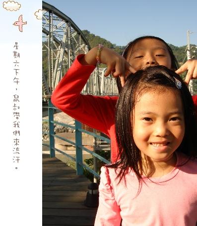 后豐鐵馬道-01.jpg