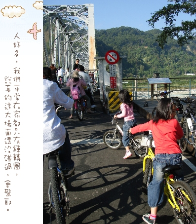 后豐鐵馬道-02.jpg