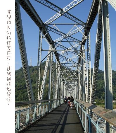 后豐鐵馬道-03.jpg