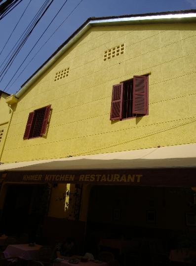 01午餐-Khmer kitchen02.jpg