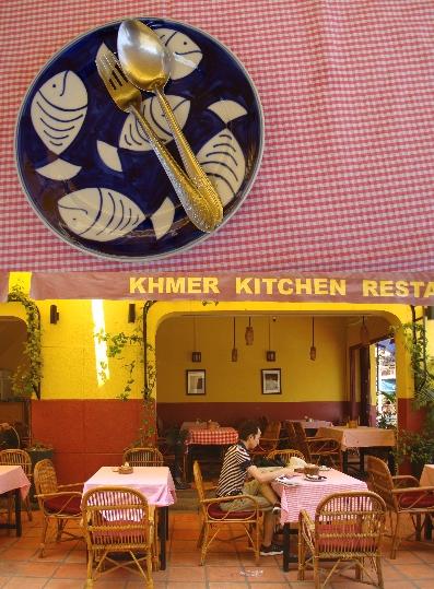 01午餐-Khmer kitchen03.jpg