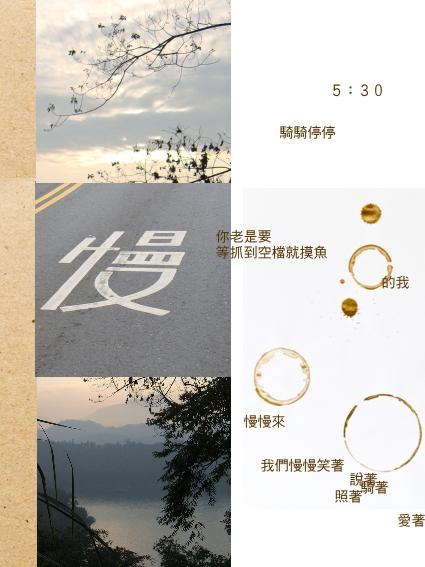 環日月潭03.jpg