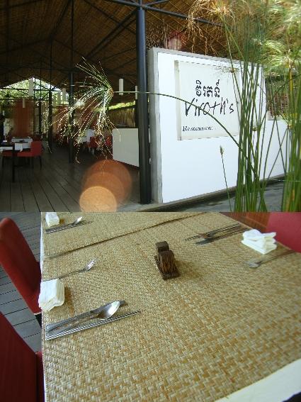 (二)大吳哥城-08午食Viroth's01.jpg