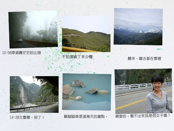 Day1太魯閣bike01.jpg