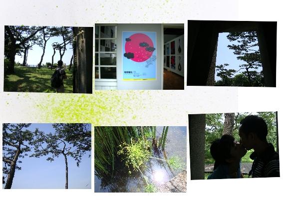 Day2-1松園別館bike04.jpg