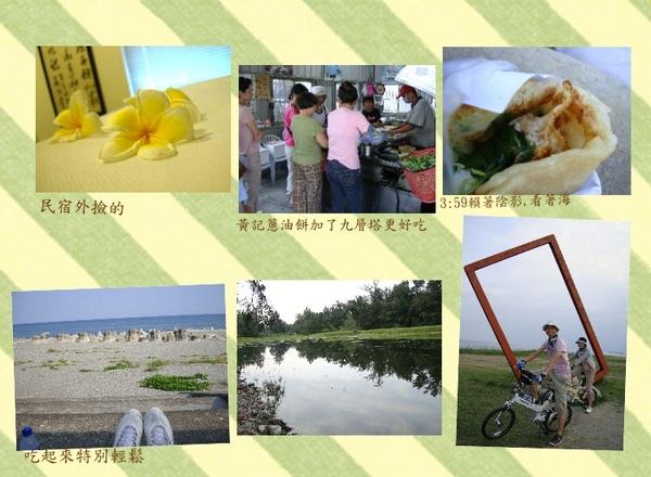 Day3-2黑森林公園01.jpg