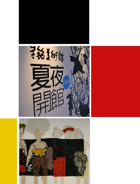 01萬里-朱銘美術館01.jpg