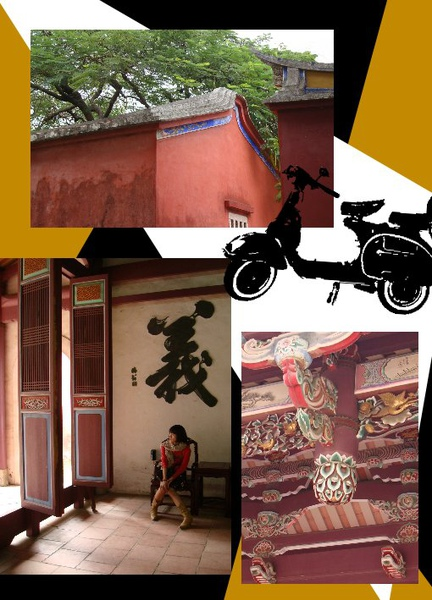 台南-05孔廟02.jpg