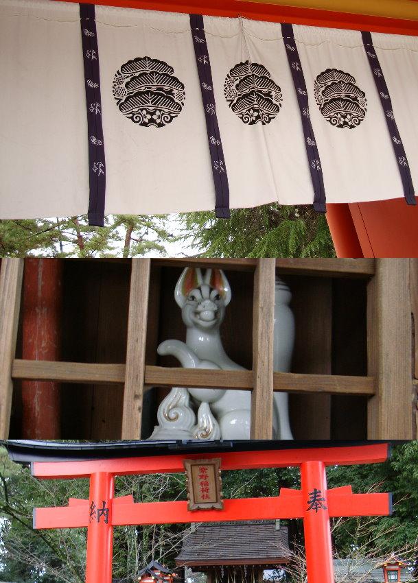 0215-2-6今宮神社03.jpg