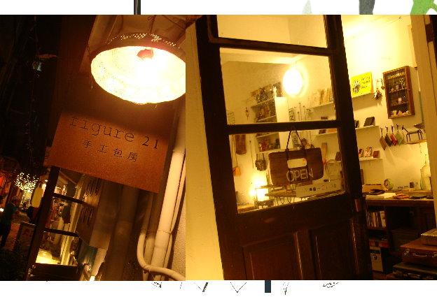 台北-06東區點水01.jpg