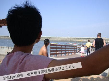 划龍舟02.jpg