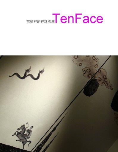 0Tenface03.jpg