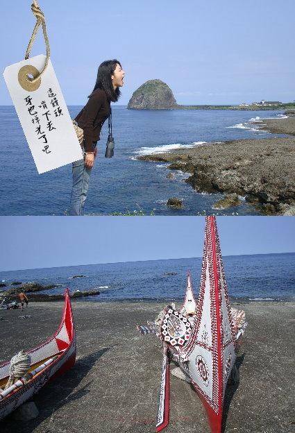 Day2蘭嶼-01環島-01饅頭岩.jpg