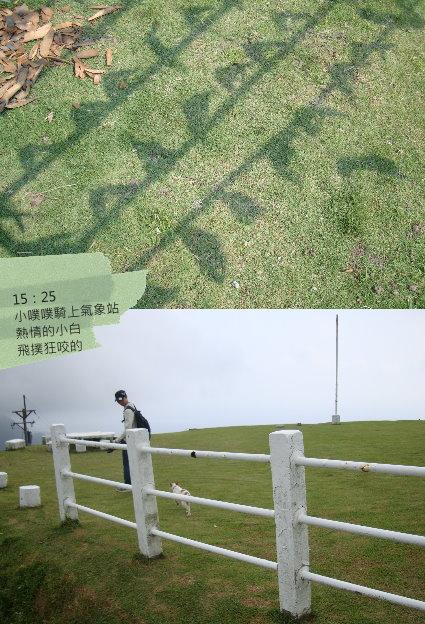 Day3蘭嶼-04氣象站01.jpg