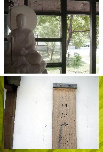 Day2花蓮01-慶修院03.jpg