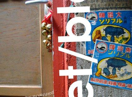 03忠信市場08.jpg