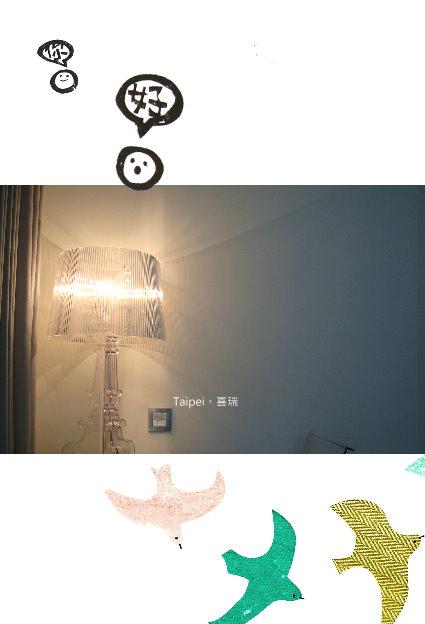 台北-03喜瑞飯店01.jpg