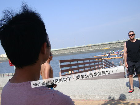 划龍舟03.jpg