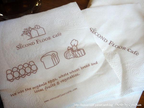 很可愛的餐巾紙