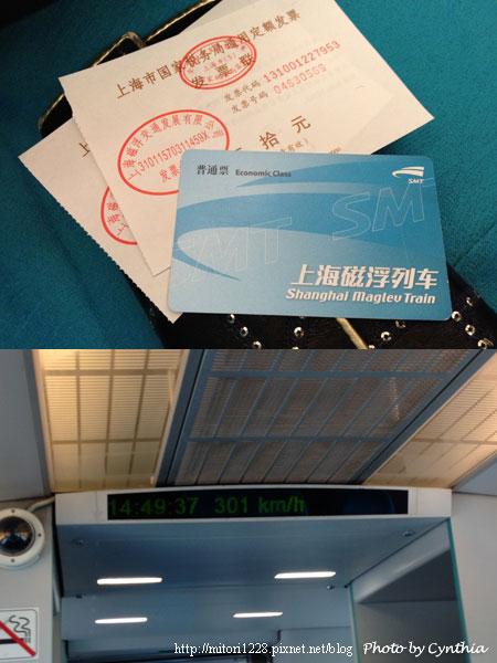 票價一人 RMB 50