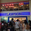 虹橋的 LAWSON 便利商店