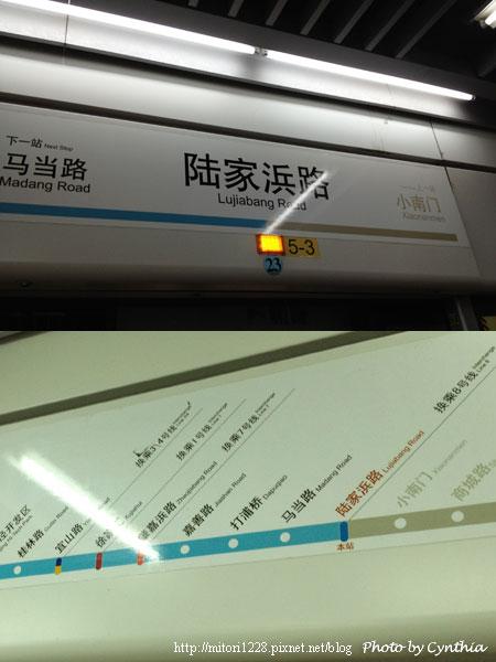 上:候車柵門標示 / 下:車廂內標示
