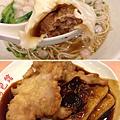 老鴻興蘇州湯包館