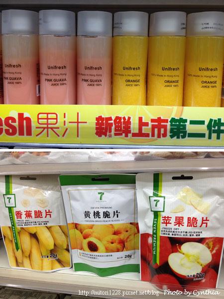 7-11的漂亮包裝果汁